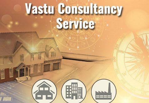 Vastu Consultants in Kerala