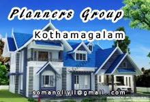 Planners Group